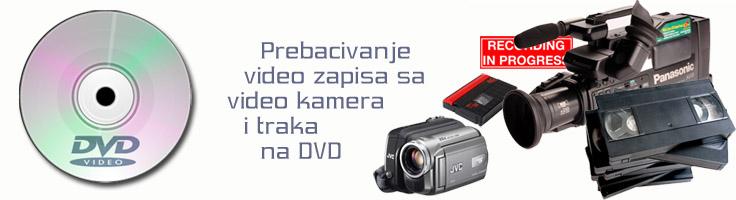 Prebacivanje video kaseta na cd - Leskovac - Media Centar presnimava Vaše video trake sa VHS ili DV video traka na DVD diskove ili na usb memorije.