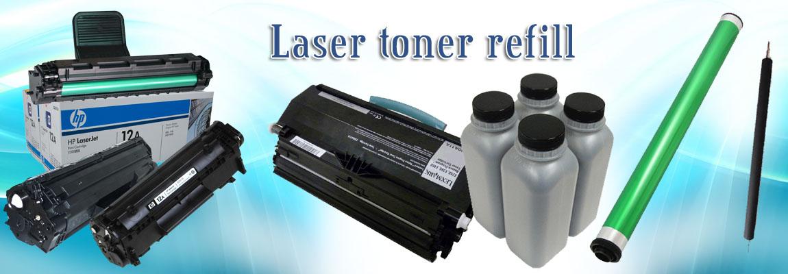 Punjenje tonera Leskovac - Media Centar. Reciklaža i punjenje laserskih tonera i inkjet kertriža. Zamena čipova, resetovanje i ultrazvučno čišćenje.
