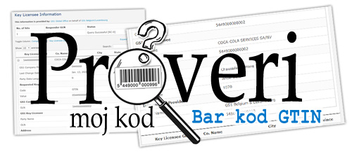 Bar kod - QR kod - Ko je vlasnik ovog koda. Vektorski dizajn, izrada i štampa bar kod i QR kod etiketa, deklaracija i nalepnica. Media Centar Studio