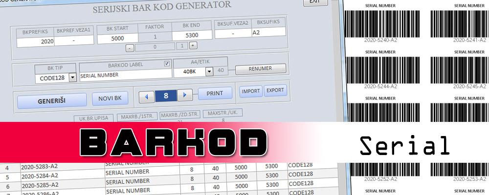 Serijski bar kodovi najčešće se koriste za označavanje proizvoda u proizvodnom procesu ili kod izrade serijskih brojeva ili garancije proizvoda.