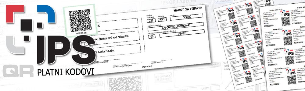 IPS QR PLATNI KOD - bezgotovinsko plaćanje QR kodom. Novi način plaćanja koji će i prodavcima i kupcima umnogome olakšati proces plaćanja.